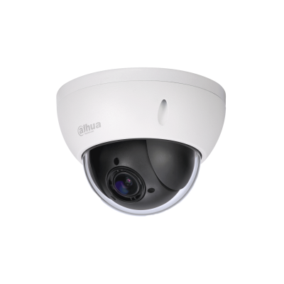 Dahua IP 2.0MP PTZ 4x Dome SD22204UE-GN