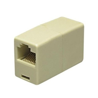 Ethernet Coupler Plastic