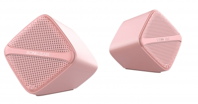 SonicGear SonicCube 2.0 USB PC Speakers Peach