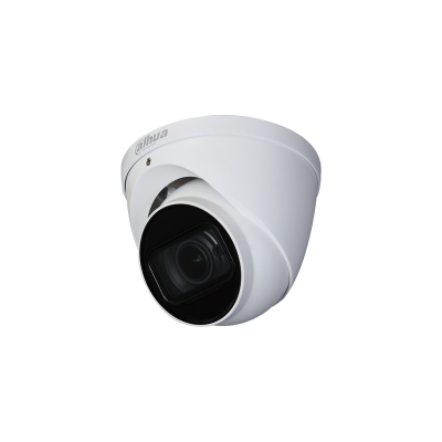 Dahua HDCVI 4.0MP Dome 2.7-13.5mm HDW1400T-Z-A