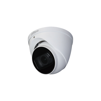 Dahua HDCVI 2.0MP Dome 2.7-12mm HDW1200TP-Z