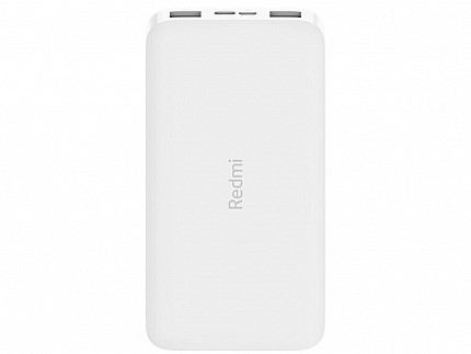 Xiaomi Redmi Powerbank 10000mAh White