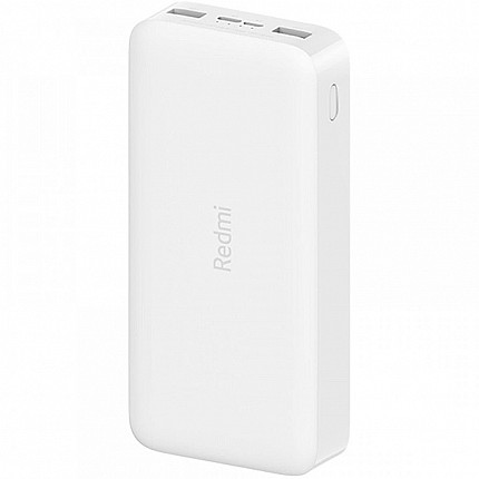 Xiaomi Redmi Powerbank 20000mAh 18W White